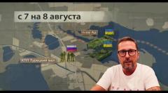 """Правда про """"Крымский инцидент 2016"""""""