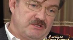 """Дмитрий Гордон. Киселев: Мне позвонили из администрации Путина и сказали: """"Жень, этого вам не простят"""" от 21.08.2020"""