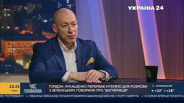 Дмитрий Гордон 11.08.2020. При каких условиях Зеленский может уйти с поста президента