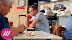 """Дождь. """"Пациент не дал согласие на посещение"""": к Алексею Навальному в коме не пустили жену от 20.08.2020"""