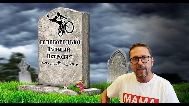 Анатолий Шарий 11.08.2020. Почему все украинские политики становятся мразями