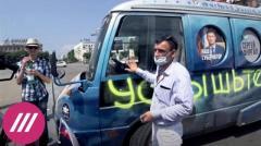 Тысячи несогласных и возвращение «фургаломобиля»: как Хабаровск протестует 7-ю субботу подряд