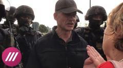 Дождь. Помощник Лукашенко вышел к протестующим у Дворца Независимости от 31.08.2020