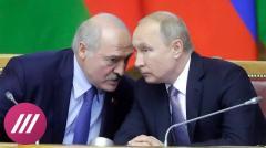 Президент кредитов. Где будет искать деньги Лукашенко, если Россия откажется ему помогать