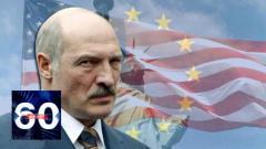 60 минут. От выбора Белоруссии зависит судьба всей Восточной Европы от 25.08.2020