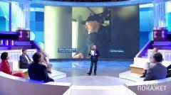 """Время покажет. Новый """"бренд"""" Белоруссии от 26.08.2020"""