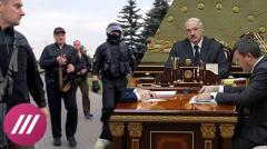 Дождь. Тактика Лукашенко: угрозы сменились на точечные репрессии и публичное игнорирование митингов от 26.08.2020