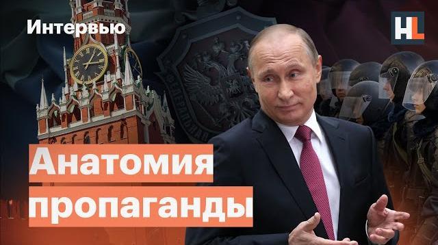 Алексей Навальный LIVE 31.08.2020. В Кремле было задание на такое кино: интервью экс-сотрудника НТВ и РЕН ТВ
