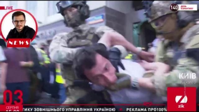 Вести в 23:00 с Алексеем Казаковым 03.08.2020