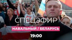 Дождь. Навального лечат в Берлине. В Пскове задержан бывший сотрудник СК Беларуси. Байкеры против Лукашенко от 22.08.2020
