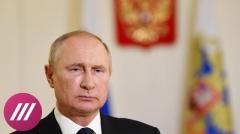 Беларусь - тренировка перед 2024 годом. Политолог Аббас Галлямов о позиции Путина по Беларуси