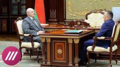 Дождь. Лукашенко правит Конституцию. Усилятся ли протесты в Беларуси на фоне инаугурации от 31.08.2020
