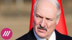 Дождь. Лукашенко никем не будет восприниматься всерьез. Валерий Цепкало о власти и обысках от 26.08.2020
