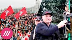 Белорусская оппозиция обсуждает Лукашенко с оружием и отвечает на обвинения