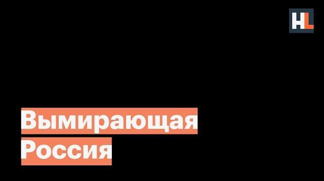 Алексей Навальный LIVE 26.08.2020. Новосибирская область вымирает. Кто виноват и что делать