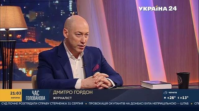 Дмитрий Гордон 28.08.2020. Боюсь, что Лукашенко может пройти точку невозврата