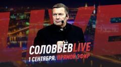 Тень Ефремова. «Клоачный» профессор без работы. Протесты в Белоруссии