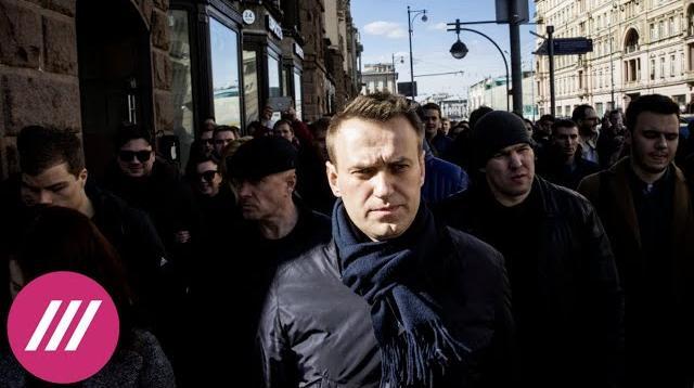 Телеканал Дождь 17.09.2020. Как Навального и его близких более 10 лет разрабатывают подразделения ФСБ. Здесь и сейчас