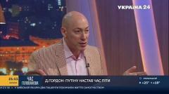 Соловей – рупор недовольных Путиным силовиков, которые хотят сделать профессора президентом
