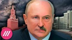 Дождь. Лукашенко как альтер эго Путина: зачем белорусский диктатор летит в Сочи. Мнение Михаила Фишмана от 12.09.2020