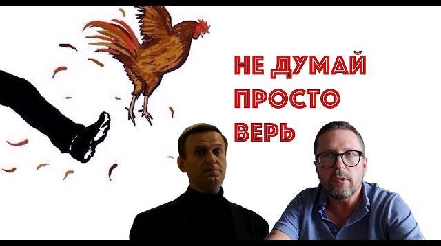 Анатолий Шарий 09.09.2020. Вопросы по Навальному - это плохо