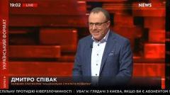Украинский формат. Предисловие. Дмитрий Спивак 02.09.2020