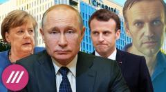 Как дорого Кремль готов платить за нерасследованное дело Алексея Навального