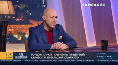 Дмитрий Гордон. Лукашенко приехал в Сочи сдаваться Путину от 20.09.2020