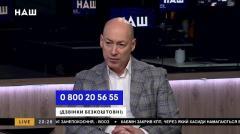 Дмитрий Гордон. Если у Зеленского не получится, мы потеряем страну от 27.09.2020