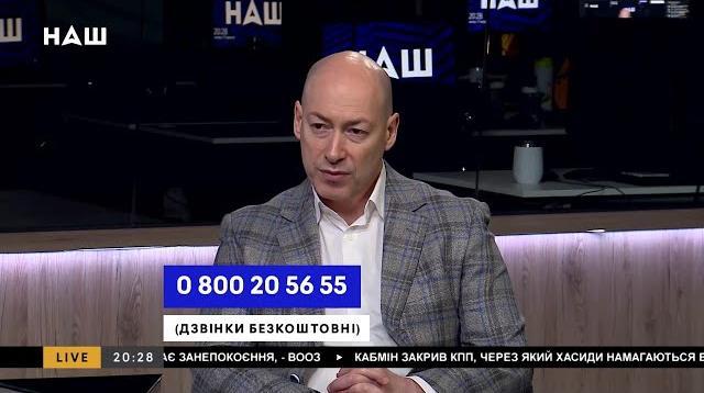 Дмитрий Гордон 27.09.2020. Если у Зеленского не получится, мы потеряем страну
