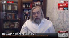Большой вечер. Михаил Погребинский от 21.09.2020