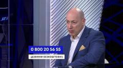 Дмитрий Гордон. Выгодополучатели украинского Майдана от 05.09.2020