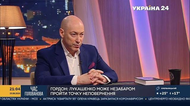 Дмитрий Гордон 04.09.2020. В 2018 году Путин рассматривал вариант возвращения Донбасса, если его возглавит Янукович