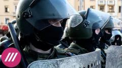 Дождь. «Тихари», «хапун» и нападения на машины: чем белорусский ОМОН отличается от российского от 24.09.2020