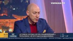 Дмитрий Гордон. Эксклюзивные подробности интервью с Богданом от 24.09.2020