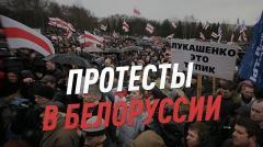 Соловьёв LIVE. Срочно! Марш справедливости в Минске. Протесты в Белоруссии от 20.09.2020