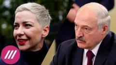 Дождь. Была лидером, стала еще и героем. Аббас Галлямов о том, как Колесникова переиграла Лукашенко от 08.09.2020