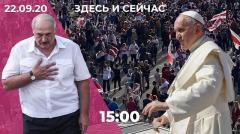 Зараженных коронавирусом в России все больше. Лукашенко и российские губернаторы