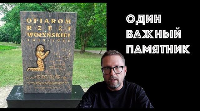 Анатолий Шарий 13.09.2020. Важный вопрос Зе по УПA
