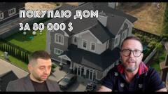 Крепостные жители Донбасса