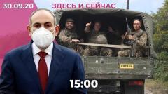 Четвертый день боев в Нагорном Карабахе. Как элита переживает коронавирус. В Беларуси новые аресты