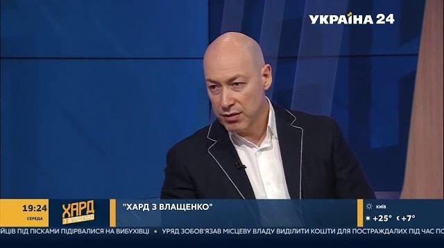 Дмитрий Гордон 27.09.2020. Ни одно из интервью Гиркина, кроме моего, не может быть доказательством в суде