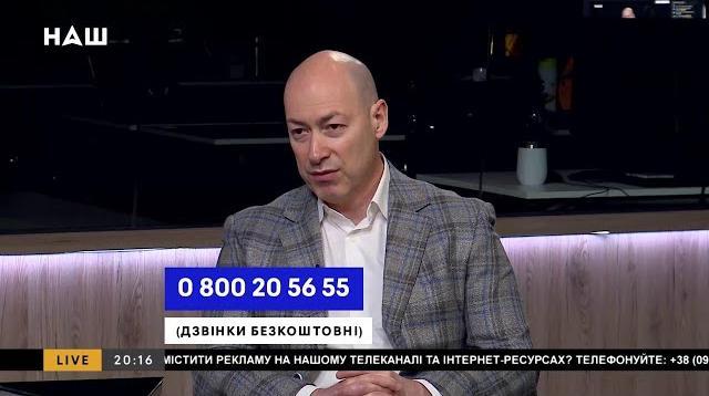 """Дмитрий Гордон 19.09.2020. Путин сказал Лукашенко: """"Мы тебя поддержим, но порядок у себя в стране сам наведи"""""""