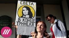 «Народная инаугурация» в Минске. Как протестующие обманули силовиков