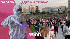 Беларусь: репетиция инаугурации Тихановской и преследования журналистов