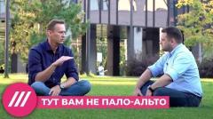 Дождь. Токсичные отношения. Ответит ли Москва за отравление Навального «Новичком» от 04.09.2020