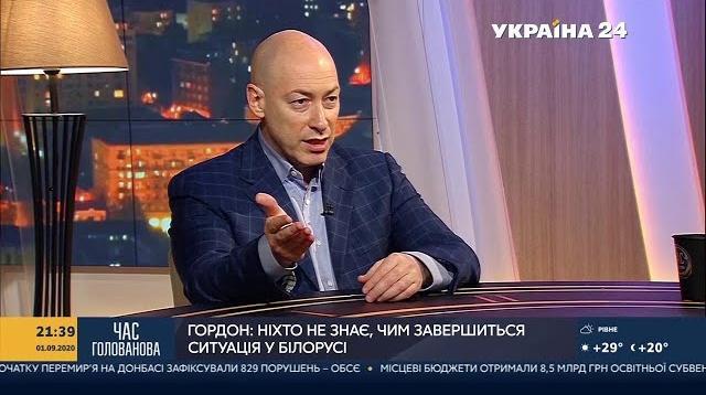 Дмитрий Гордон 06.09.2020. Если Путин пойдет в Беларусь, это будет конец для России