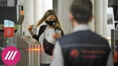 Дождь. В Москву частично вернулся карантин: кого коснутся ограничения от 25.09.2020