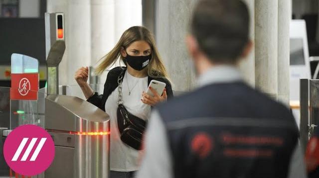 Телеканал Дождь 25.09.2020. В Москву частично вернулся карантин: кого коснутся ограничения