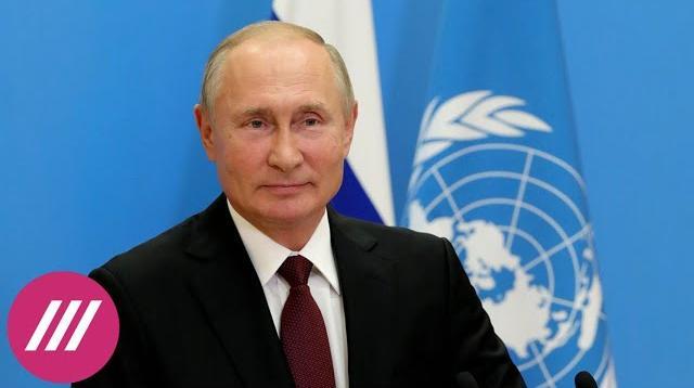 Телеканал Дождь 22.09.2020. Возвращение в позднесоветский Союз. Разбираем речь Путина на Генассамблее ООН